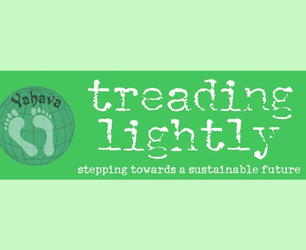 Yahava's 'Treading Lightly' program is dedicated to sustainability